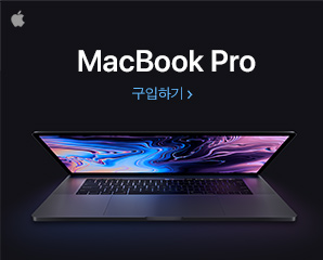 Apple MacBookPro 출시
